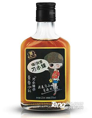 35°-刁小妹黑标保健酒-125ml