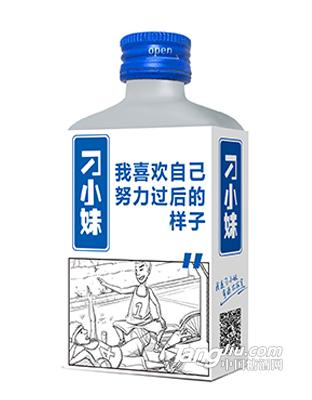 刁小妹-DIY系列100ml-正面