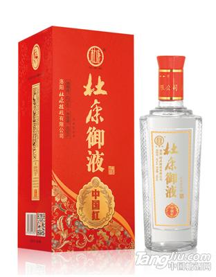 杜康御液中国红2