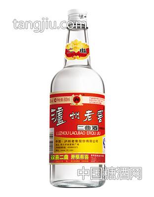 泸州老窖-圆瓶二曲