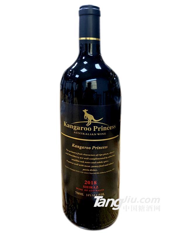 袋鼠公主葡萄酒