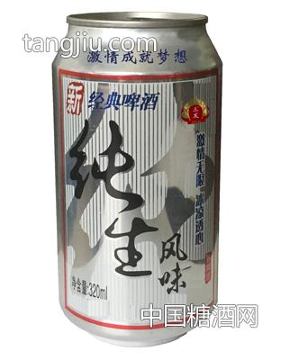 纯生啤酒320ml
