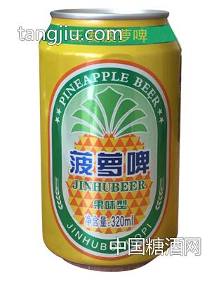 菠萝啤果味型啤酒320ml
