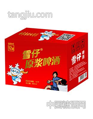 雪仔原浆啤酒红色装箱500mlx12罐
