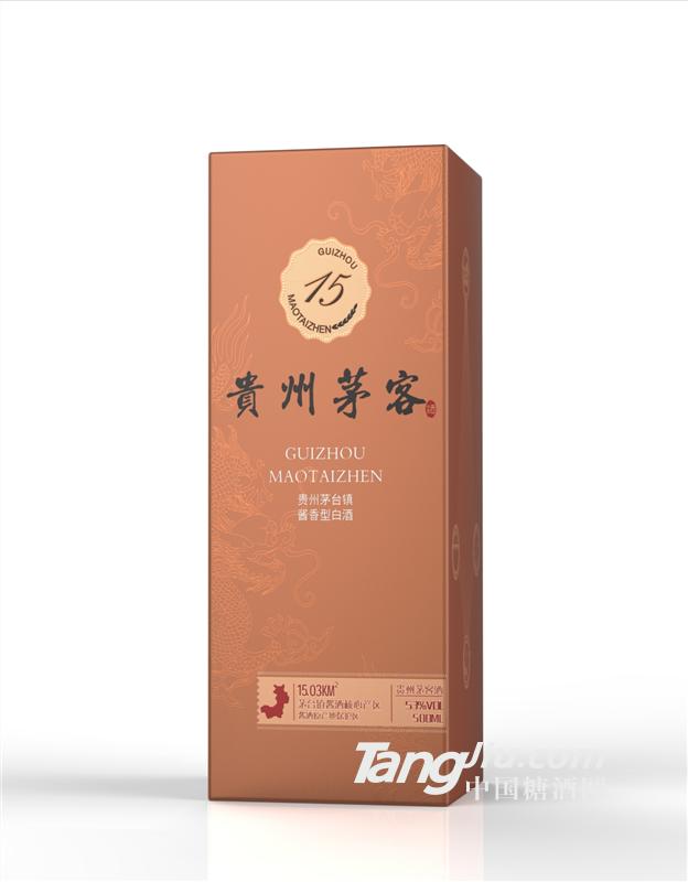 贵州茅客酒15