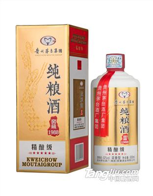 贵州茅台集团茅乡玉液纯粮酒窖藏1988