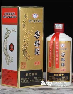 茅台集团贵州老窖窖龄酒A30