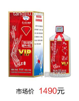 贵州茅台酒厂集团保健酒业海峡两岸酒-红钻VIP