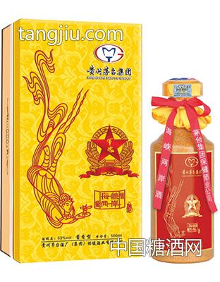 贵州茅台酒厂集团保健酒业海峡两岸酒-军魂