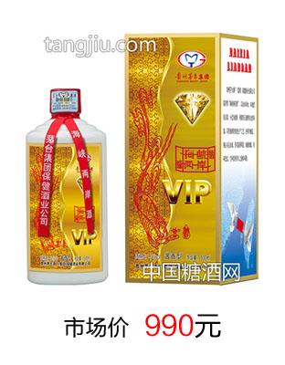 贵州茅台酒厂集团保健酒业海峡两岸酒-黄钻VIP