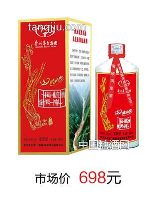 贵州茅台酒厂集团保健酒业海峡两岸酒-心连心