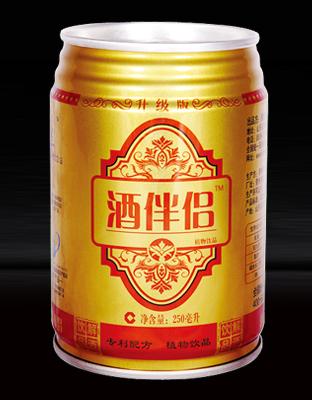 250Ml易拉罐