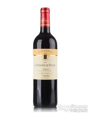 法国原瓶进口佩露丝干红葡萄酒750ml