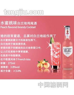 MGRT玛格丽特鸡尾酒水蜜桃味