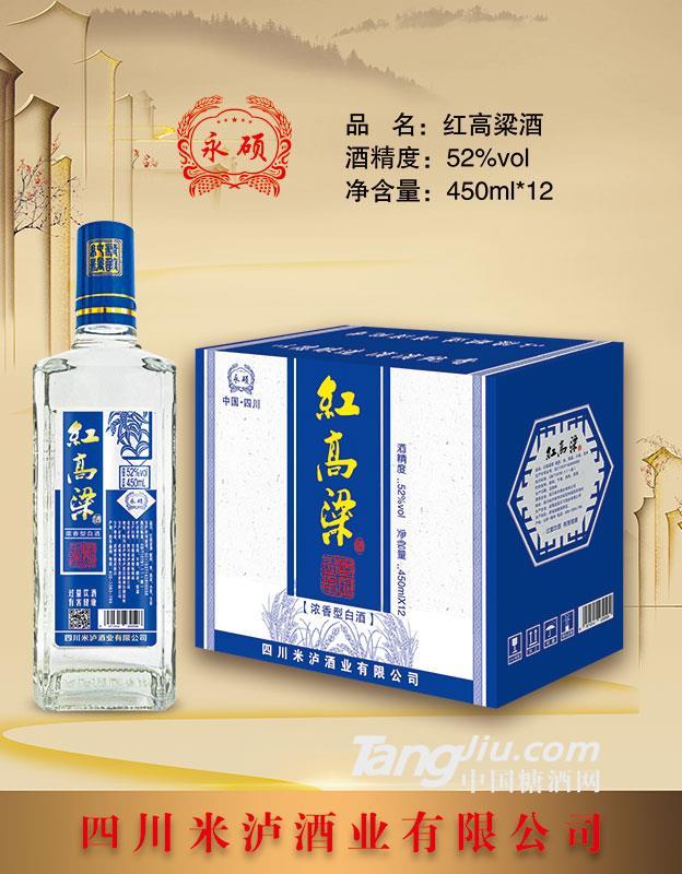 精品红高粱酒450mlx12