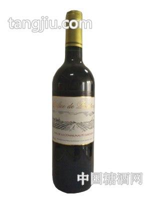 普林顿干红葡萄酒VDCE