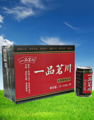 一品茗川-本草植物饮料-茗川生物科技.