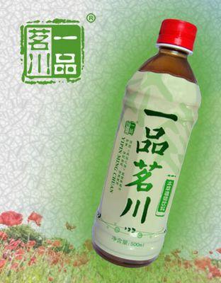 一品茗川-本草植物饮料-茗川生物科技