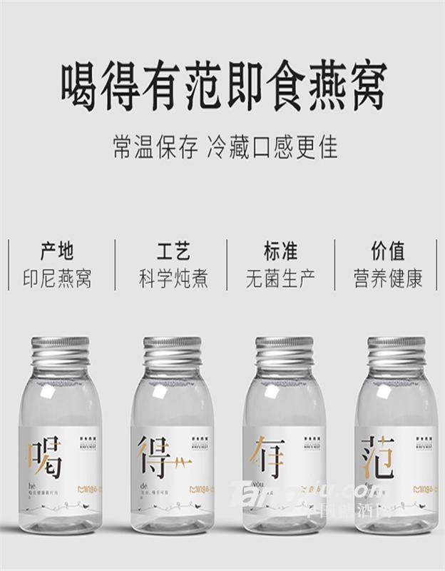 明宫燕喝得有范即食燕窝文化产品招商加盟代理