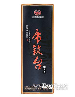玉品酒业-黑色至尊-包装盒图