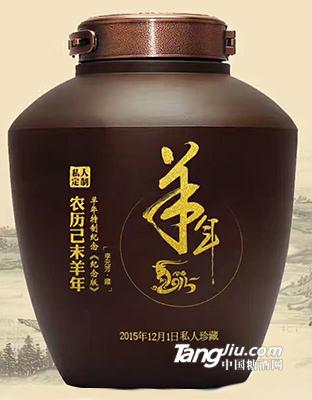 民族星光彩票网站-坛子酒生肖定制