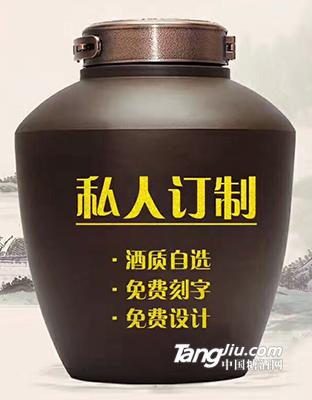 民族星光彩票网站-坛子酒私人订制