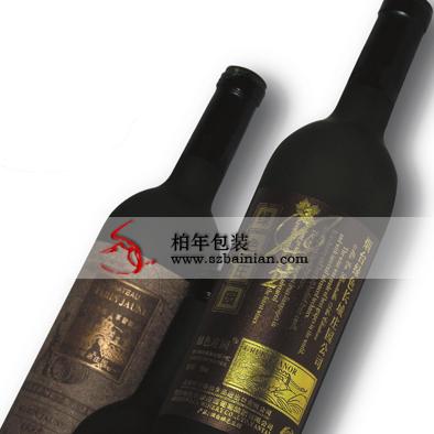 葡萄酒包装设计制作