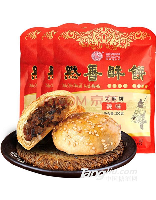 默香 金华辣味大酥饼200g