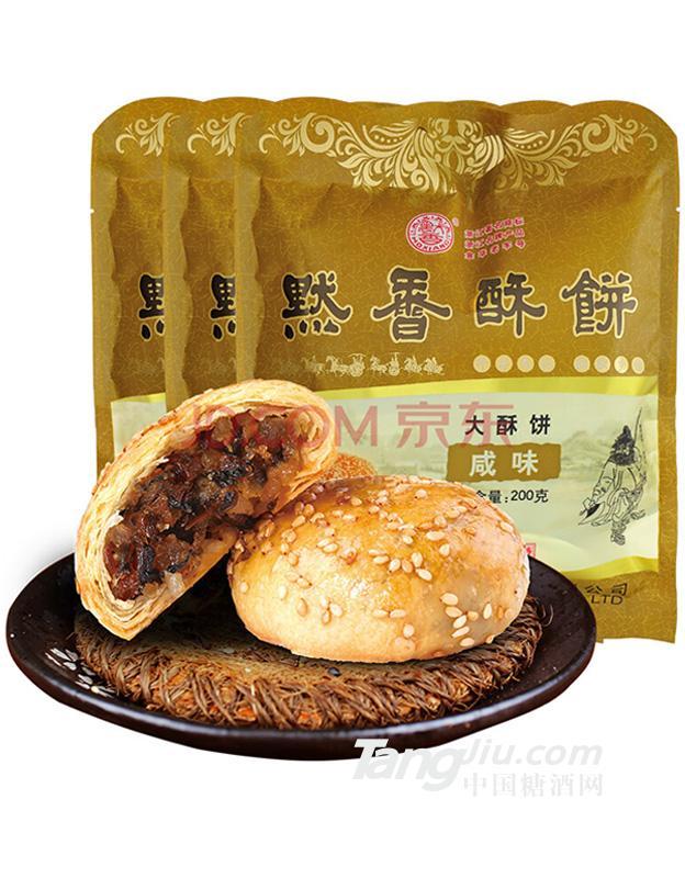 金华咸味大酥饼200g_
