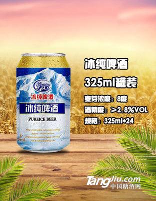 冰纯易拉罐啤酒325ML