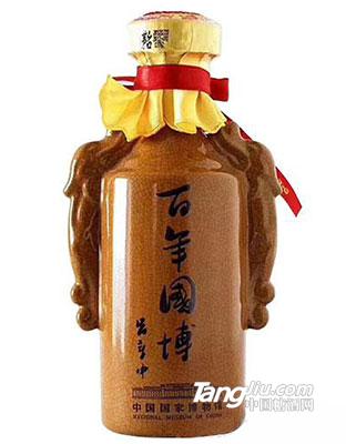 茅台集团百年国博500ml