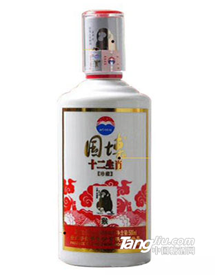 茅台集团国博十二生肖纪念酒500ml