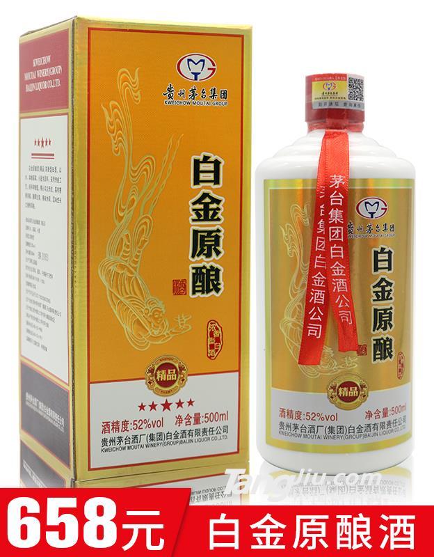白金原酿精品卡盒(金色)