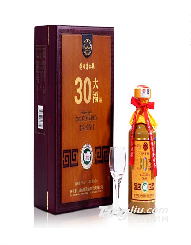 百年大福30年厂家供应