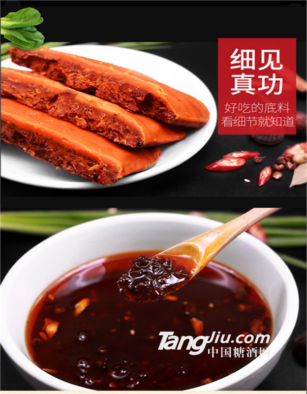 吉林吉林重庆火锅底料定制怎么做好吃