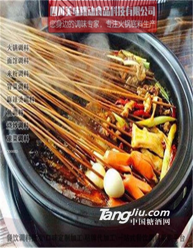 河南新乡家庭简易火锅配方哪个牌子好吃