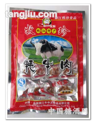 卤汁香辣牦牛肉