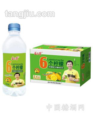 六个柠檬饮料335ml