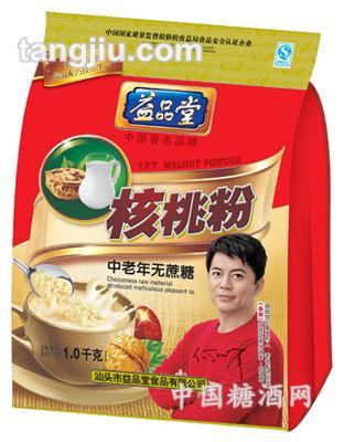 核桃粉(中老年无蔗糖)1000g