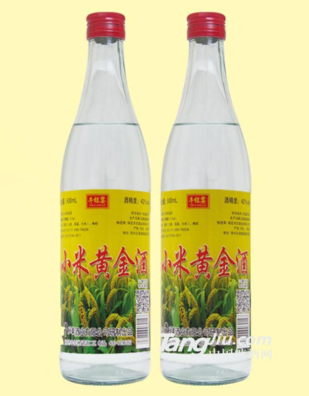 小米黄金酒-42°-500ml