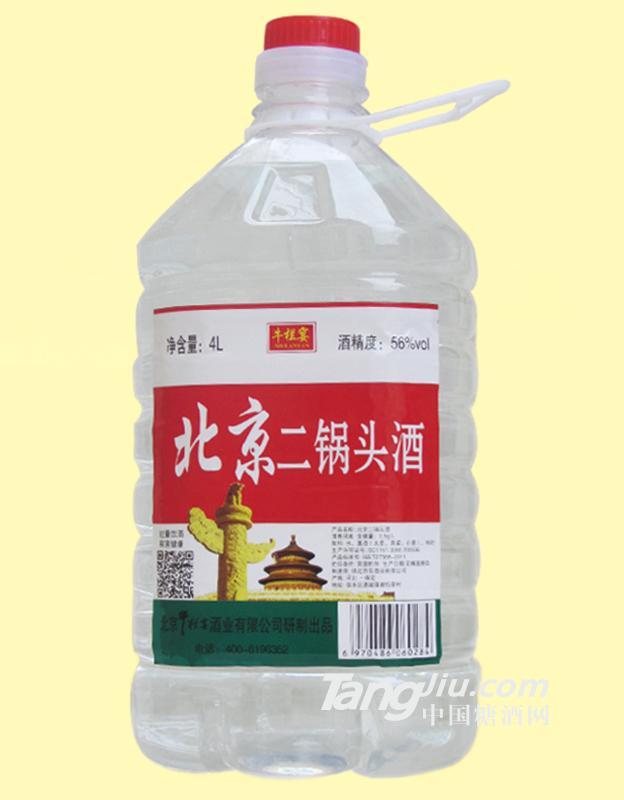 北京二锅头-42°-4L
