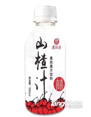 南街村-瓶装山楂汁-380ml
