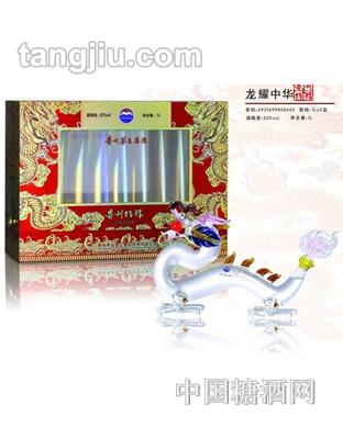 贵州特醇酒水晶龙