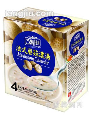 3点1刻法式蘑菇浓汤72g