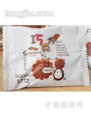 散装无蔗糖手工饼干-巧克力