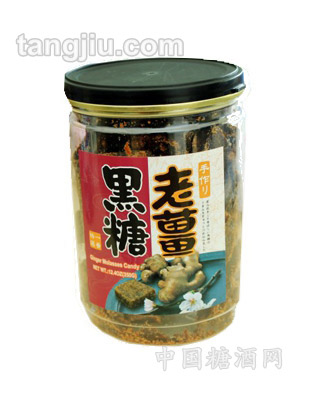老姜黑糖块(罐装)
