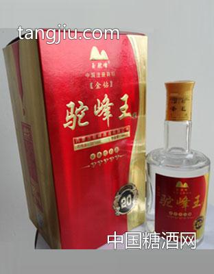 驼峰王-驼峰酒业