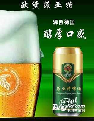 听装啤酒330ml