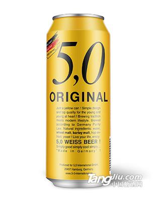 德国5.0啤酒