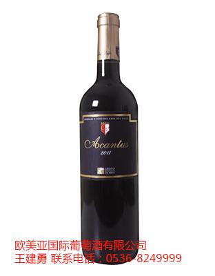 阿甘图斯 西班牙葡萄酒 进口葡萄酒 红酒 洋酒